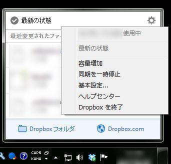 dropboxiphone01.jpg