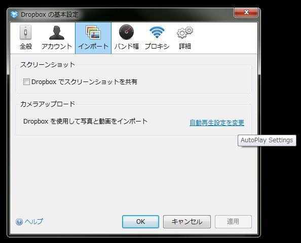 dropboxiphone02.jpg